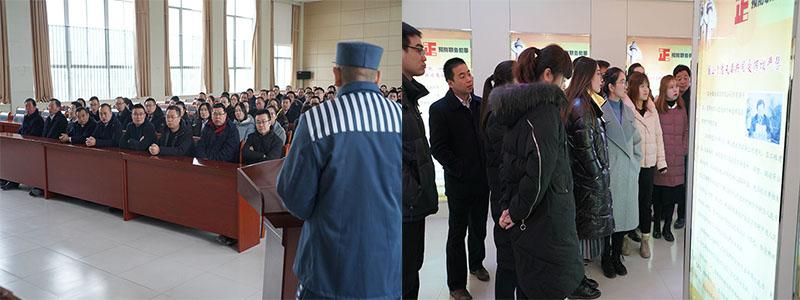 1月13日,公司领导和各部分负责人赴定西监狱参观学习
